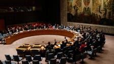 مجلس الأمن يصوت غداً على #مشروع_قرار_خليجي حول #اليمن