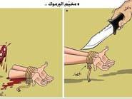 """""""#أنقذوا_اليرموك حملة إعلامية لإنقاذ المخيم في دمشق"""