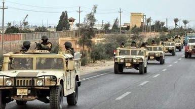 مصر.. الشرطة تصفي 11 إرهابياً في اشتباكات بالعريش