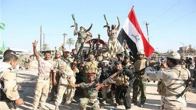 """#تكريت.. """"حزب الله"""" العراقي ينسحب بعد نسفه 16 منزلا"""