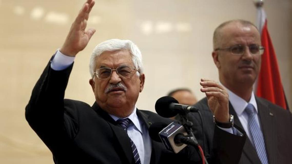 Palestinian President Mahmoud Abbas gestures as he speaks during the opening ceremony of a park in the West Bank city of Ramallah April 5, 2015. (File: Reuters)