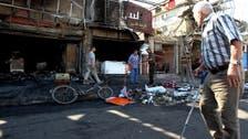 Iraq: Attacks kill at least 9 in Baghdad