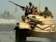 القوات العراقية تبدأ عملية للسيطرة على الكرمة بالأنبار