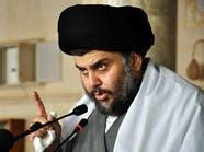 الصدر يدعو إلى التظاهر لتغيير مفوضية الانتخابات