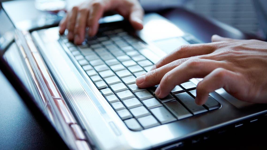 Shutterstock - Computer