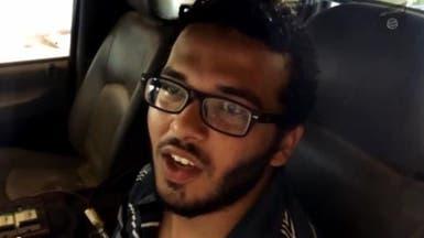 #داعش ينشر فيديو لمصري نفذ عملية انتحارية في #ليبيا