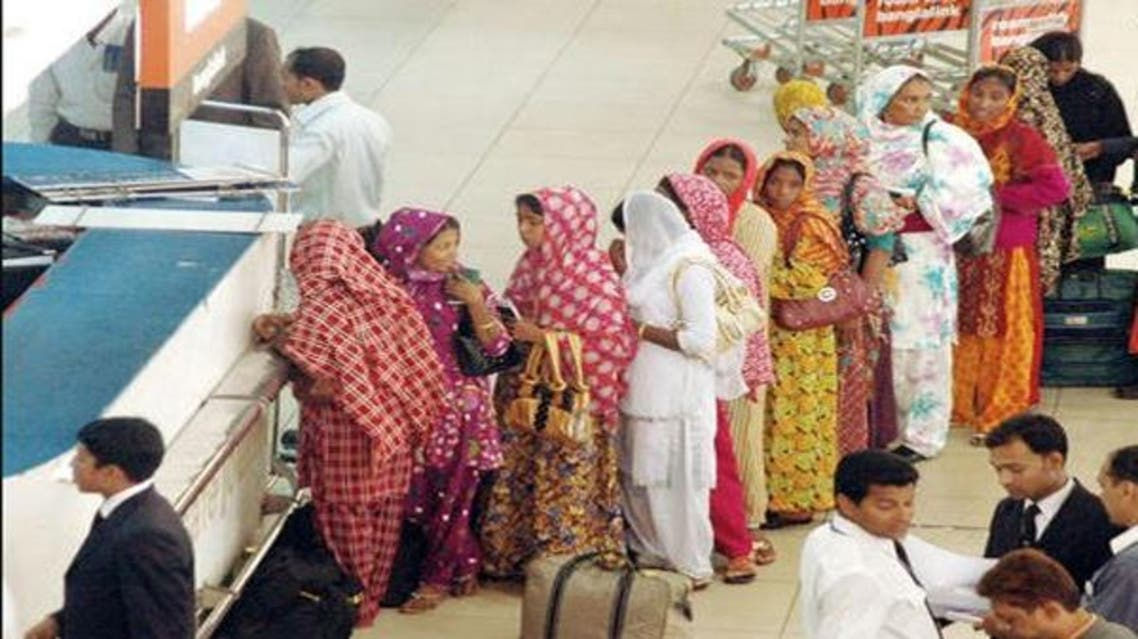 عمالة منزلية بنجلاديش