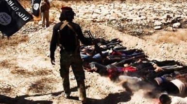 فنلندا.. اعتقال عراقيين يشتبه بضلوعهما في مجزرة #سبايكر