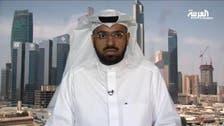 بورصة الكويت تنتظر مصير تعديل قانون هيئة أسواق المال