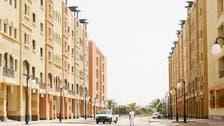 Cityscape Jeddah 2015 predicts bright future of Saudi real estate market