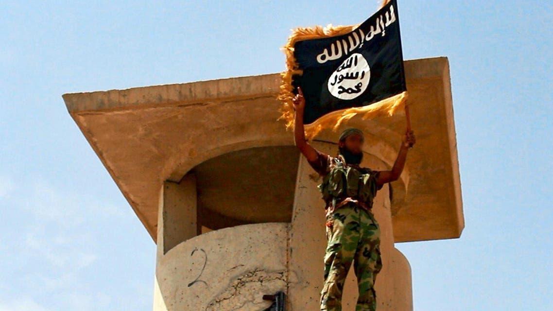ISIS - Youtube
