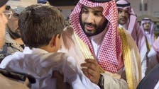 Saudi defense minister, interior minister visit families of slain guards