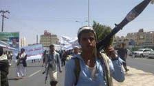 قوات قبلية تستعيد مدينة شقرة في #أبين من #الحوثيين