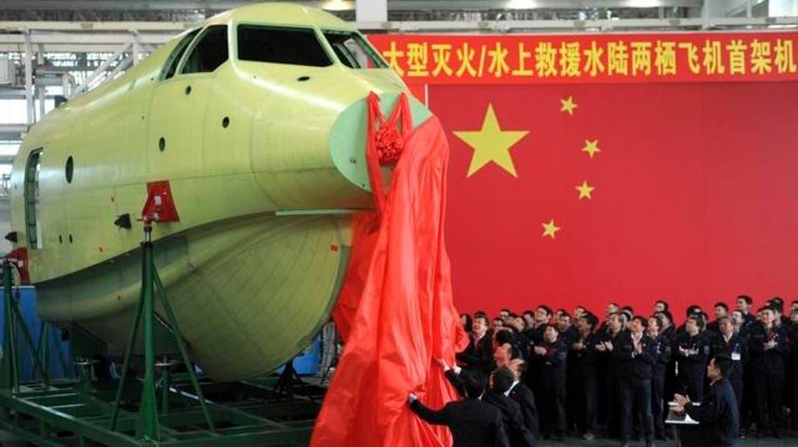 طائرة للانقاذ الجوي الصين