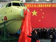 """#الصين تنتج أحدث طائرة مدنية بأقوى """"عقل إلكتروني"""""""