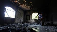 Libya says 'new elements' in killing of U.S. ambassador