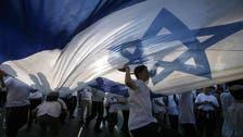 اسرائیل کو تسلیم کرنے کی شرط ایران معاہدے میں شامل نہیں: اوباما