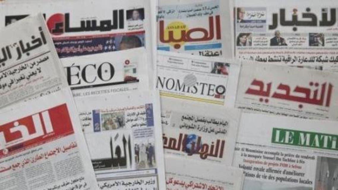 صحافة مغرب