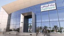 Saudi's Riyad Bank Q4 profit rises 39 percent