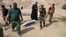 Iraq exhumes remains of 47 from Tikrit graves: Spokesman