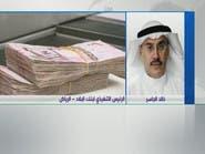 """رئيس #بنك_البلاد لـ""""العربية"""": صعود المصاريف لن يتكرر"""