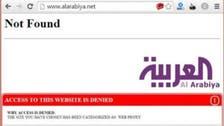 Houthis block Al Arabiya's websites in Yemen