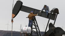 Oil price slides on prospect of rising US production