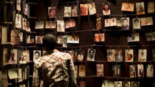 France declassifies Rwanda genocide documents