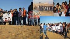 بعد حظرها.. #6_أبريل تحتفل بذكراها الـ8 في الصحراء
