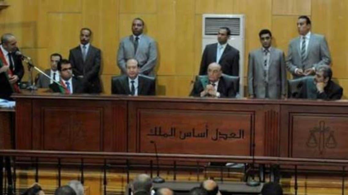 جلسة المحاكمة