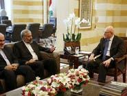 مبعوث #روحاني في #لبنان.. لبحث مخرج لأزمة إيران باليمن