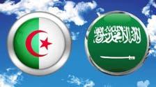 #الجزائر: لا خلاف مع #السعودية والعلاقات بيننا متينة