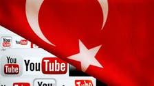 On again, off again: Understanding Turkey's social media 'problem'
