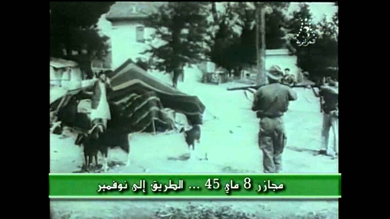 The massacres of May 8, 1945