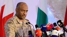 Iranian ships 'not allowed' in Yemeni waters