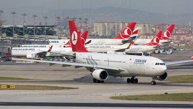 الخطوط التركية تفقد ربع قيمتها بسبب الإرهاب والانقلاب