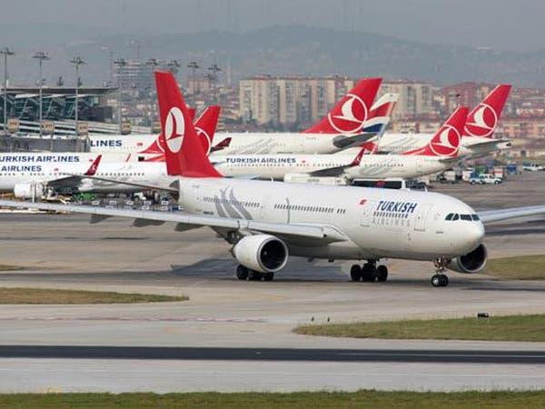 الخطوط التركية تمدد إلغاء رحلاتها الدولية إلى أوائل يونيو
