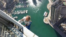 In publicity stunt, 'Spiderman' to scale twisted Dubai tower