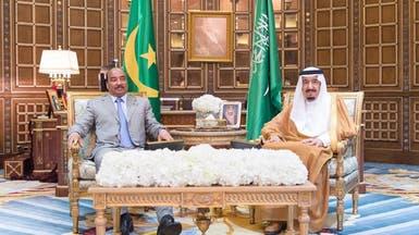 #الملك_سلمان يستقبل الرئيس الموريتاني