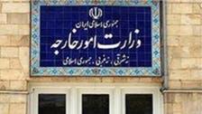 تہران میں سعودی ناظم الامور کی وزارتِ خارجہ طلبی