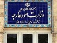 احتجاجاً على #العسيري.. #إيران تستدعي سفير #السعودية