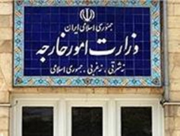 """إيران تدعي مسؤوليتها عن """"أمن مضيق هرمز"""""""