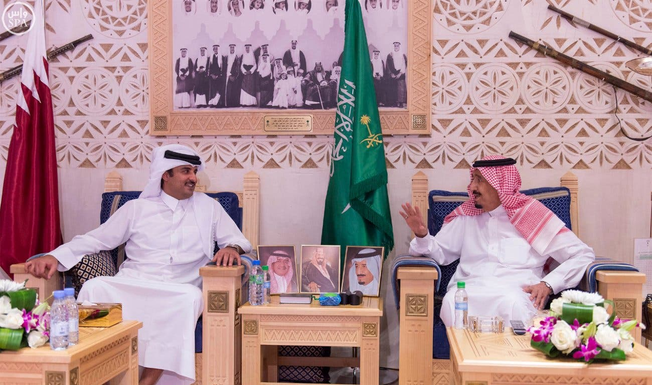 Qatari emir arrives in Saudi Arabia for a visit