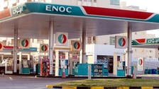 Dubai refiner ENOC marketing $1.5 bln long-term underwritten loan