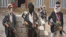 مجازر حوثية في #عدن..و200 قتيل في 10 أيام