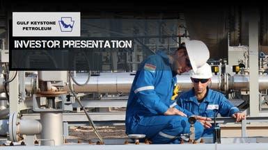 جلف كيستون توقع عقداً لبيع النفط بإقليم كردستان العراق