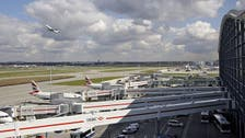Big oil deposit near London airport, but will be hard to tap