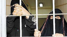 Saudi businessman starts campaign to help female convicts marry