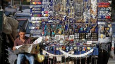 Egypt's annual urban consumer price inflation accelerates to 17.7 pct in October