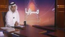 ISIS, 'Iranian propaganda' discussed on new Al Arabiya show